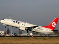 Turkish Airlines открыли новое напрвление Стамбул-Новосибирск