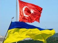 Новые соглашения между Турцией и Украиной