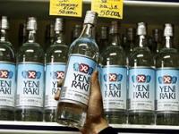 Алкоголь из Анталии для всей Турции