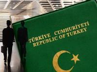 У турецких бизнесменов появится зеленый паспорт