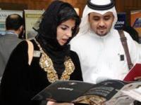 Арабские покупатели недвижимости сталкиваются с трудностями