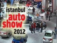 В Стамбуле проходит автомобильная выставка