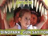 Dinopark (Парк Динозавров), Гейнюк, Кемер, Анталья, Турция
