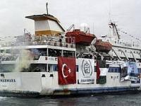 """Определены размеры израильской компенсации за """"Флотилию Свободы"""""""