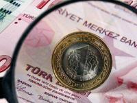 Курс турецкой лиры может укрепиться в начале лета