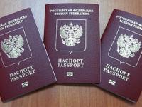 МИД Турции изменил правила въезда в Турцию туристов из России.