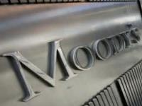 Агентство Moody`s повысило кредитный рейтинг Турции