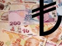 Курс турецкой лиры снижается