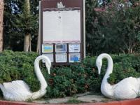 Парк Кугулу, (Ku?ulu Park – Лебединый парк), Кемер, Турция.