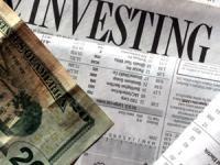 Новые льготы для инвесторов в Турции