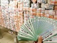 Турецкая лотерея приватизируется