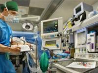 В турецких больницах будут использоваться разные языки