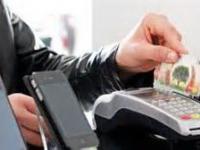 В Турции введены ограничения по кредитованию