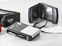 В Турции внедряются мобильные медицинские датчики