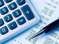В Турции вводится прогрессивный налог