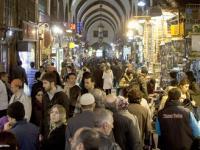 К 2050 году в Турции будут проживать 94.6 млн. человек