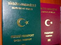 В Турции распространяются биометрические паспорта