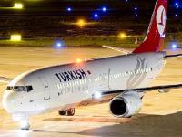 В авиапарке Turkish Airlines появятся новые самолеты