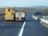 В Турции появятся новые шоссейные дороги