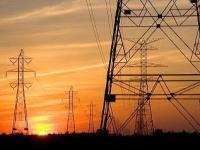 $ 12 млрд. - объем инвестиций в энергетику Турции