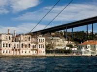 THY реставрирует два особняка в Стамбуле