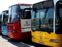 С 4 по 8 октября подешевеет транспорт в Стамбуле