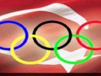 Сколько будет стоить Олимпиада в Стамбуле?