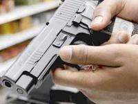 Парламент Турции изменит закон об оружии