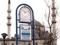 25 марта Турция перейдет на летнее время