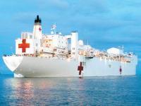 В Турции появится корабль-больница