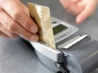 Подарочные карты в Турции больше не продаются в кредит