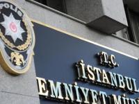Турецким жуоналистам закрыли доступ в полицию