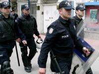Департамент полиции Турции отметил 167-летие