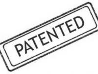 Патент в Турции может стать товаром