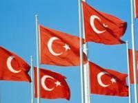 Правовая система Турции