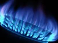 Турция добивается снижения оплаты за природный газ