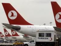 Достижения турецких авиаперевозчиков