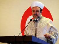 Какая религия и вероисповедание в Турции