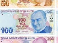 В Турции возможен финансовый кризис