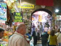 В июне в Турции уменьшилась инфляция