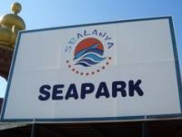 Парк водных развлечений Sealanya Sea Park, Тюрклер, Турция.