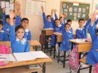 Отмена школьной формы в Турции