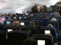 Штрафы за непристегнутый ремень для авиапассажира