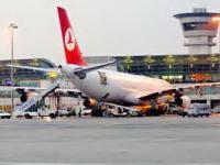 Очередное достижение стамбульского аэропорта им. Ататюрка
