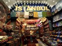 Покупки на стамбульском торговом фестивале через PayPal