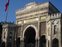 Стамбульский университет - один из лучших в мире