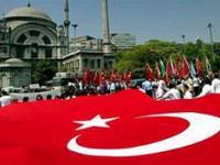 Судебная система Турции