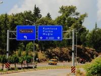 Текирова (Tekirova), Турция