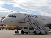 В Стамбуле построят еще один аэропорт