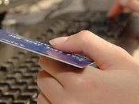 В Турции увеличиваются объемы продаж on-line